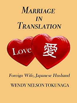 Marriage in Translation: Foreign Wife, Japanese Husband by [Tokunaga, Wendy Nelson]