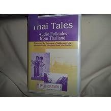 Thai Tales Audiotape