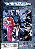 Yu Yu Hakusho - Ghost Files: Vol. 27 - Tempting Fate