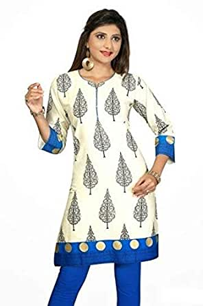 ClickonStyle Beige Casual Kameez & Salwar Set For Girls