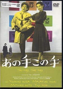 Amazon   あの手この手 [DVD]   映画