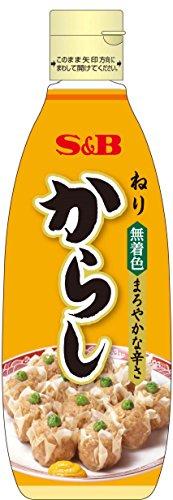 S&B Japan Japanese mustard paste 300g