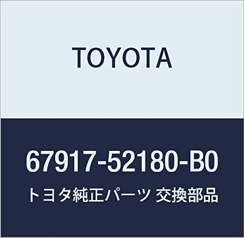Genuine Toyota 67917-52180-B0 Door Scuff Plate