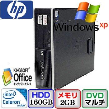 【返品交換不可】 【中古デスクトップパソコン】HP 6000 Pro SFF SFF [LE103PA#ABJ] Celeron -WindowsXP Pro Professional 32bit Celeron 2.5GHz 2GB 160GB DVDマルチ(S0704D004) B01MU1985L, アイエスマート:97872dfa --- arbimovel.dominiotemporario.com