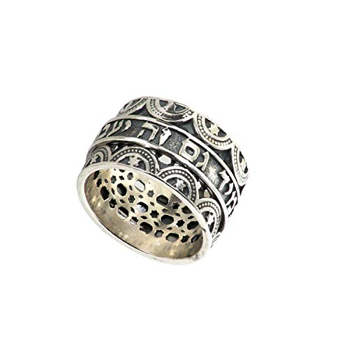 (Baltinester Jewish Jewelry Sterling Silver Hebrew Spinner Ring