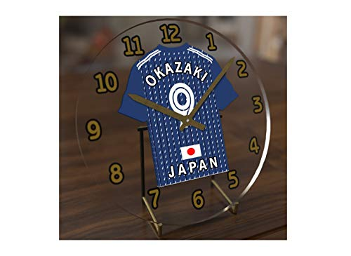 FanPlastic FIFA World Cup Soccer Desktop Clocks - Any Team Colours Available - Support Your Team !!! (Japan)