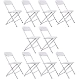 Best Kettler Folding Chairs - LAZYMOON 10 PCs White Plastic Folding Chairs Commercial Review