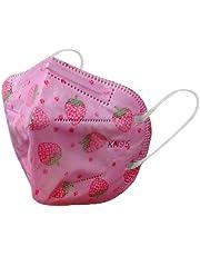 Máscaras KN95 Rosa Morango Infantil Criança - Kit de 10, 20, 30, 40, 50, 100 Unidades - FPP2 PFF2 - Filtragem > 95% - Embaladas de 10 em 10 - SOS Mascaras - FBA