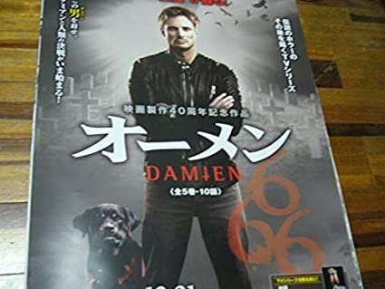 Amazon | 貴重 B2大 ポスター オ...