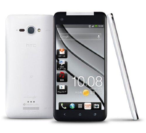 Unlocked HTC x920e Butterfly White 5 1080P 1.5Ghz Quad Core 2GB Ram 16GB Smartphone