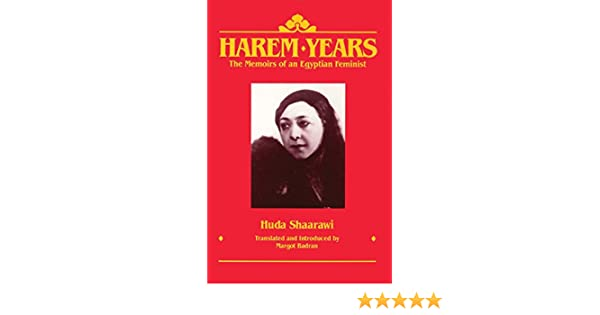 Amazon harem years the memoirs of an egyptian feminist 1879 amazon harem years the memoirs of an egyptian feminist 1879 1924 ebook huda shaarawi margot badran kindle store fandeluxe Choice Image