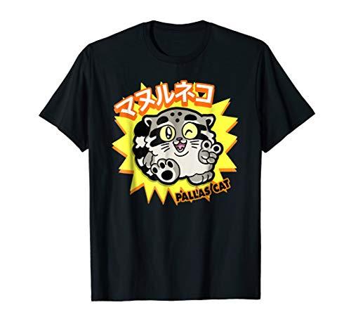 Pallas Cat Books: Kawaii Cute Pallas Cat Shirt ()