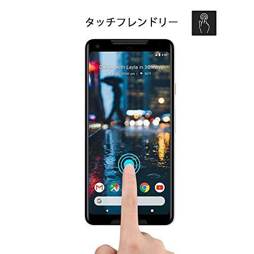 Google Pixel2ガラスフィルム 【2枚】Google Pixel2フィルム 全面フルカバー 3Dラウンドエッジ加工 Google Pixel2 高感度 高透過率 保護フィルム 気泡ゼロ Google Pixel2強化フィルム 指紋防止 耐衝撃 飛散防止 【Google Pixel2-5.0'' 】