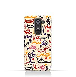 AMC Design Cover for LG G2 - Multi Color