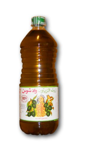 Wholesale Olive Oil (Oued Souss Olive Oil (1 Litter))