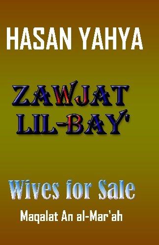 Zawjat Lil Bay' (Wives for Sale): Maqalat An al-Mar'ah (Arabic Edition) PDF