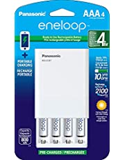 Panasonic K-KJ87M3A4BA Individual Battery Charger with Portable Charging Technology and 4AAA Eneloop Rechargeable Batteries, White