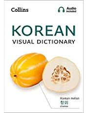 Korean Visual Dictionary: A photo guide to everyday words and phrases in Korean