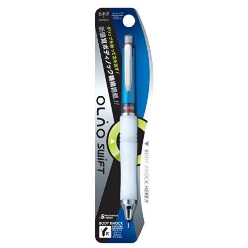 Pentel Mechanical Pencil Olno SH OLS41