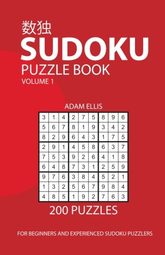 Sudoku Puzzle Book Volume 1: 200 Puzzles, Camping Word Search Puzzle And Brain Teaser Games, Camp Games Kids And Adults Love