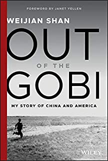 Book Cover: Out of the Gobi: My Story of China and America