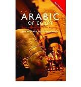 [ COLLOQUIAL ARABIC OF EGYPT BY GAAFAR, MAHMOUD](AUTHOR)PAPERBACK