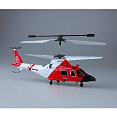 Coast Guard Rescue RC 3.5CH Gyro Helicopter Mini Infrared Remote Controlled Sy-ma Heli S111G. . - Built-in Electric Gyroscope System. - 4-in-1 infrared receiver: Gyro, ESC, Mixer, Receiver. - 6 directional fight: Ascending, descending, turn l...