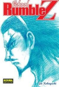 SCHOOL RUMBLE Z(Paperback) - 2012 Edition