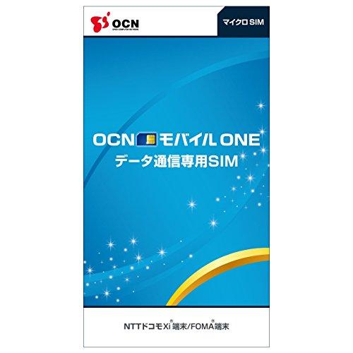 OCN モバイル ONE SIMカード  マイクロSIM