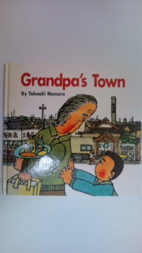 Grandpa's Town (English, Japanese and Japanese Edition)