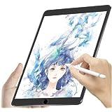 「PCフィルター専門工房」iPad Pro12.9 2017用 ペーパーライク フィルム 貼り付け失敗無料交換 紙のような描き心地 反射低減 アンチグレア 保護フィルム ペン先の磨耗低減仕様