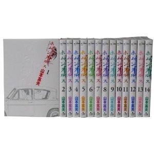 ホムンクルス 1~最新巻(BIG SPIRITS COMICS) [マーケットプレイス コミックセット] [?] [?] by [−] by