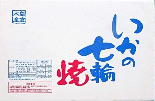 島倉 いかの七輪焼 3k×3合 1甲