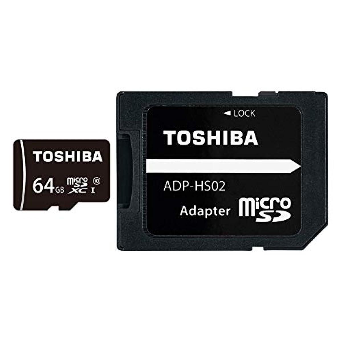 [해외] 도시바 microSDXC 카드 64GB