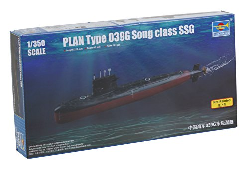 Trumpeter 04599 - Modèle Kit de construction de plan type 039 G Song Class SSG