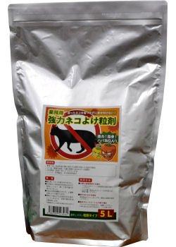 業務用強力ネコよけ粒剤 野良猫対策猫が嫌がる臭いで追い払う B019BARR9Q