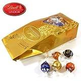 リンツ リンドール トリュフチョコレート 5種類アソート 600g×2袋