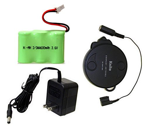 Bundle Kaito Voyager Series Radios: Antenna + AC Adapter + Backup Battery + Emergency Preparations List (Kaito Radio Antenna)
