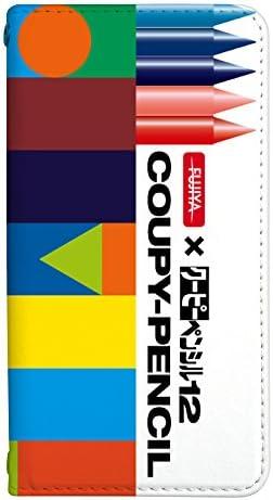 スマホケース 手帳型 ベルトなし XPERIA 1 SOV40 ケース 8152-A. デザインA エクスペリア ワン Xperia 1 SOV40 ケータイケース 手帳 [Xperia 1 SOV40] エクスペリア ワン サクラクレパス クレパス 柄 クレヨン 柄 クーピー 柄