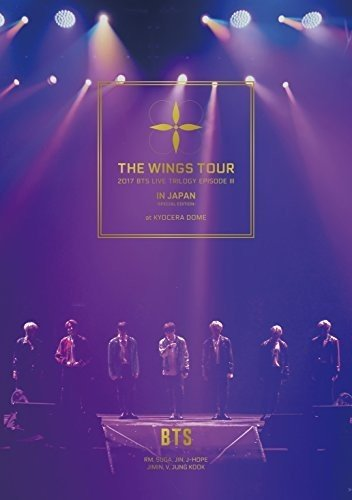 Blu-ray : 2017 Bts Live Trilogy Episode 3 The Wings Tour In Japan (Japan - Import)