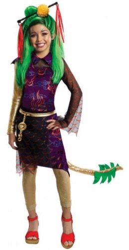 Costumes for all Occasions RU886701SM Mh Jinafire Child Sm]()