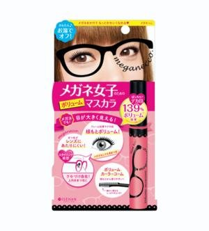 Kiss Me Meganecco Volume Mascara 7g (Japan Import)