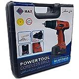 Cordless Drill 2 18V HI MAX NEW