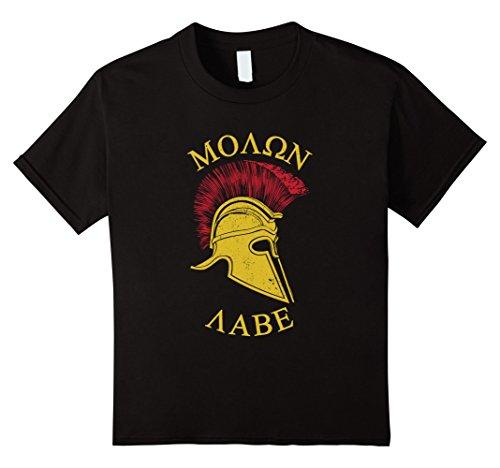 Kids Molon Labe Greek Spartan Helmet T-Shirt 8 Black (Greek Helmet For Kids)