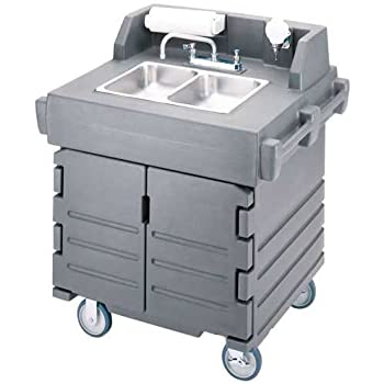 Amazon Com Cambro Ksc402519 41 Quot Portable Hand Sink