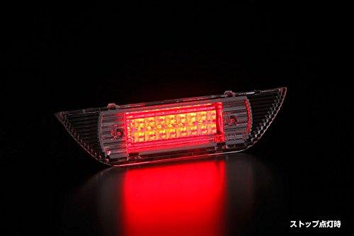 [キューブブロックLED仕様]HA36S アルト ワークス/ターボRS LEDハイマウントストップランプ 交換式 B01N5RALFX