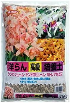 培養土シリーズ 洋らん培養土 12L×4袋 ヤマト