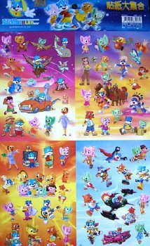 Blue Cat Cartoon Sticker Set x 4