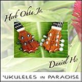 'Ukuleles In Paradise