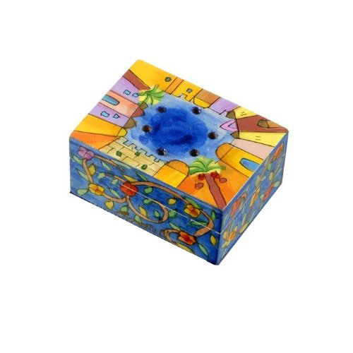 (Yair Emanuel Havdalah Spice Box with Western Wall Design (Includes Cloves))
